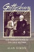 Gettysburg_1913_Final_Front-LoRes